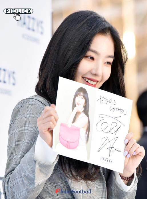 [포토] 레드벨벳 아이린 '수줍은 미소'