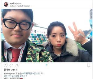 BJ 감스트, '축구 여신' 미녀 아나운서와 '달달 셀카'