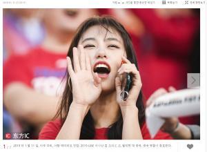 '짜요!' 중국 미녀 축구 팬들의 '깜짝 청순 미모' 화제