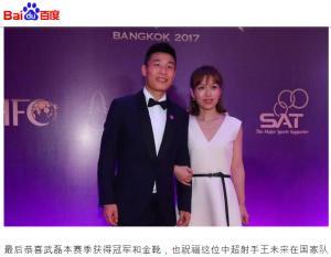 '중국 메시' 우레이 아내, 대륙 밝힌 미모의 여신