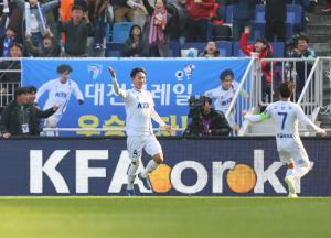 [FA컵 POINT] 우승보다 더 강렬했던 준우승, 대전 코레일의 축구는 계속 된다